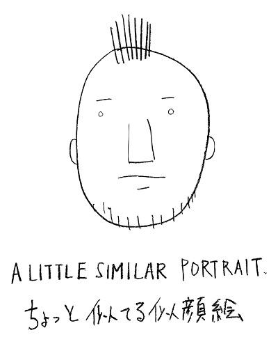 豎溷、上す繧吶Η繝ウ繧、繝・portrait.jpg