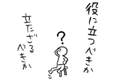 yakutatazu2rrr.jpg